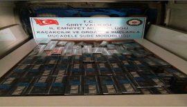 10.500 Paket Gümrük Kaçağı Sigara Ele Geçirilmiştir.