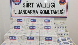 2.280 Adet Paket Kaçak Bandrolsüz Sigara Ele Geçirilmiştir.