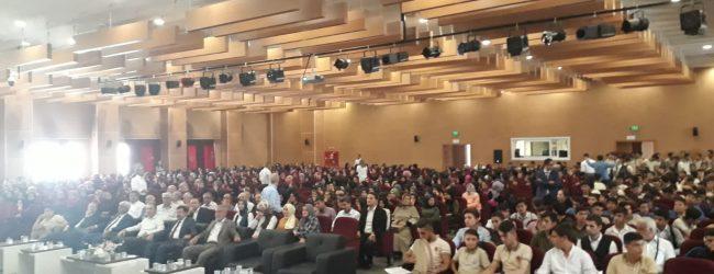 İmam Hatip Okullarının Kuruluş Yıl Dönümü Kutlandı